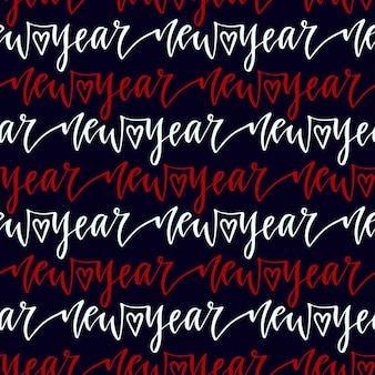 Ano novo sem costura padrão com texto manuscrito