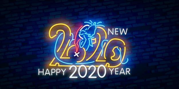 Ano novo sinal de néon. pedaço de queijo com dois mil e vinte números e rato em fundo de tijolo. ilustração vetorial no estilo de néon para banners de natal