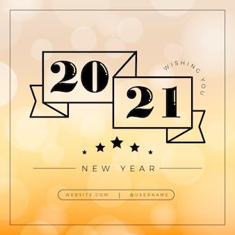 Ano novo turvo de 2021