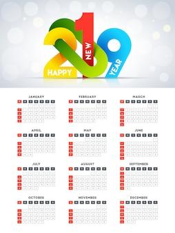 Ano planejador 2019 ou design de calendário de parede.