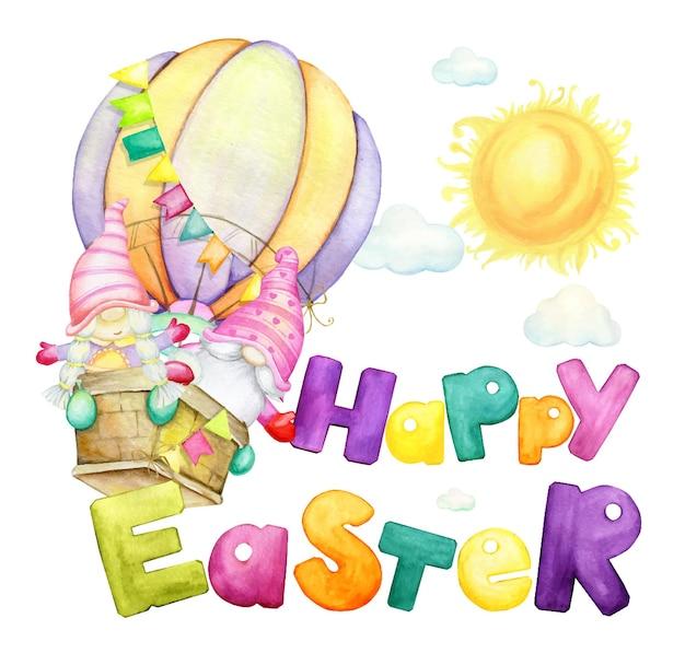 Anões bonitos, balão, nuvens ensolaradas, texto de páscoa feliz. clipe festivo em aquarela, estilo desenho animado