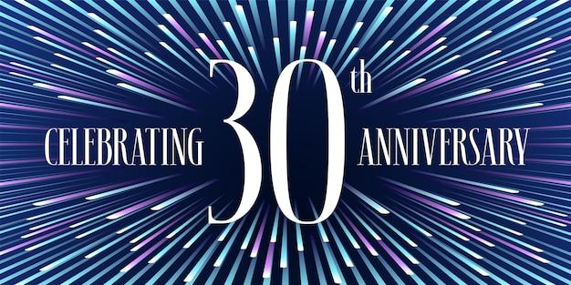 Anos de fundo de aniversário para 30º aniversário