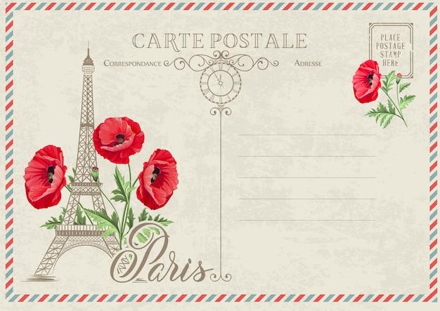 Antigo cartão postal em branco.
