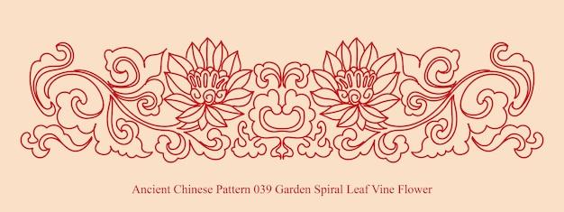 Antigo padrão chinês de jardim folha espiral flor de videira