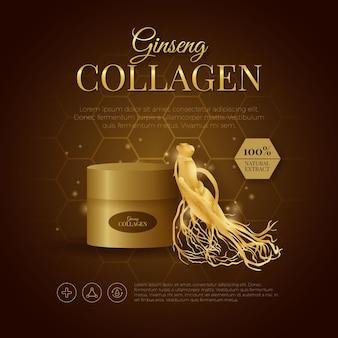 Anúncio de creme corporal para colágeno de ginseng