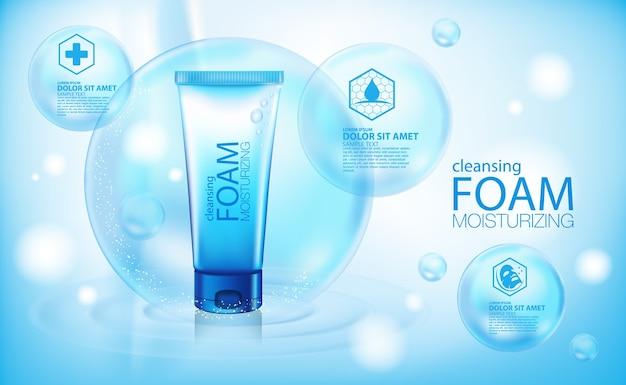 Anúncio de produtos cosméticos moisturizing essence, fundo azul claro bokeh com lindos recipientes de ilustração vetorial