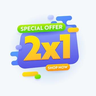 Anúncio em banner de venda de oferta especial 2x1, design de cartão de anúncio promocional de meio preço para desconto de compras, anúncio de conteúdo promocional em mídia social, loja em pôster ou modelo de folheto. ilustração vetorial