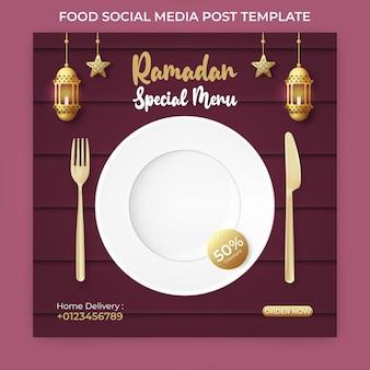 Anúncios de banner do ramadã. modelo de postagem de mídia social do ramadã