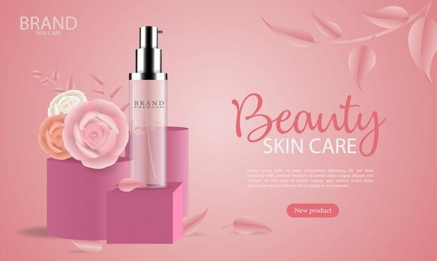 Anúncios de cuidados com a pele cosméticos elegantes
