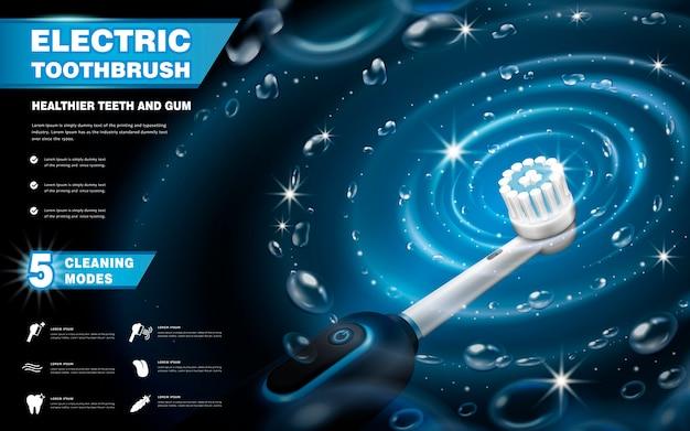 Anúncios de escova de dentes elétrica, ilustração isolada de escova vibrante com efeitos de redemoinho