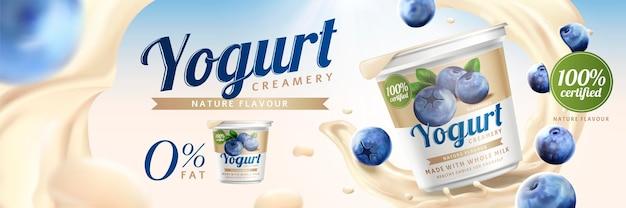 Anúncios de iogurte de mirtilo com respingos de creme e frutas no fundo do bokeh, ilustração 3d