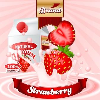 Anúncios de iogurte de morango