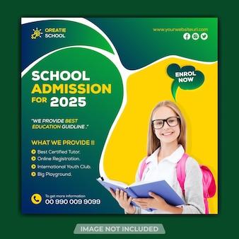 Anúncios de postagens do instagram para educação escolar e modelo de banner da web