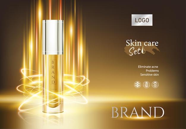 Anúncios de produtos cosméticos, cor de efeito de luz dourada e cosmético de garrafa com luzes na ilustração 3d