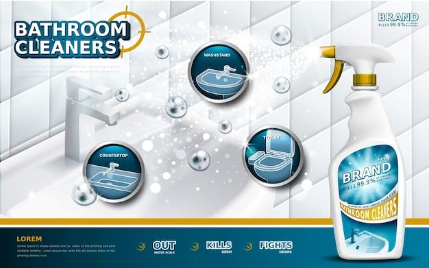 Anúncios de produtos de limpeza para banheiro, borrifador com detergente líquido usado para banheiro na ilustração 3d, bolhas flutuando no ar