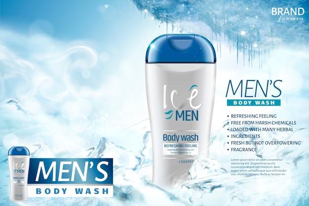 Anúncios de sabonete líquido masculino com fundo congelado