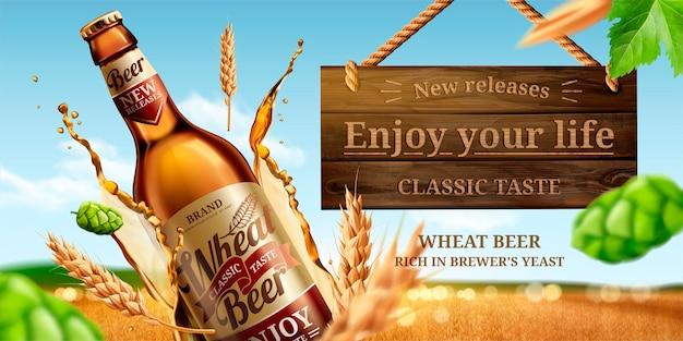 Anúncios dinâmicos de cerveja de trigo em garrafa de vidro com lúpulo e respingos de líquido