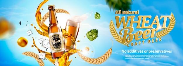 Anúncios em banner de cerveja de trigo com lúpulo voando e trigo