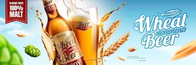 Anúncios em banner de cerveja de trigo