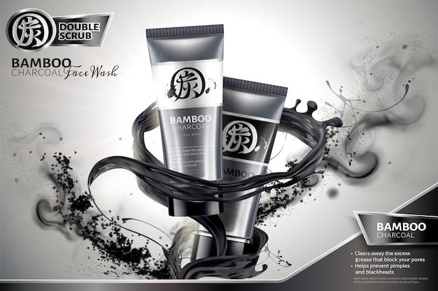 Anúncios para lavagem facial de carvão de bambu com líquido preto e cinzas girando no ar, carbono na palavra chinesa na embalagem e no canto superior esquerdo