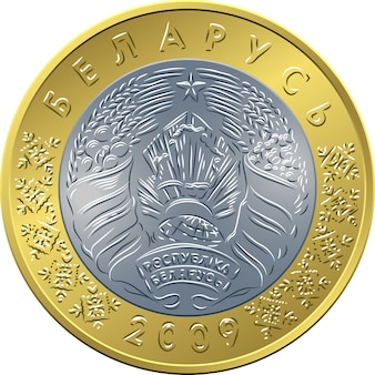 Anverso novo moeda bielorrussa de dois rublos
