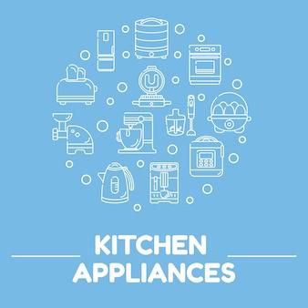 Aparelhos domésticos de fundo para a cozinha