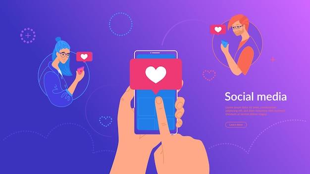 Apertar o botão de curtir para repostagem e ter mais gostos de ilustração em vetor gradiente de conceito de mãos humanas segure telefones inteligentes e aperte o botão de coração na tela. bolhas de coração nas redes sociais