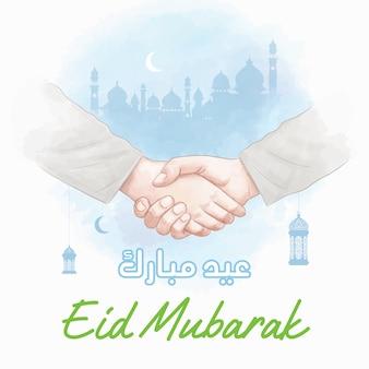 Aperto de mão na ilustração de estilo aquarela eid mubarak