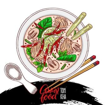 Apetitosa sopa tradicional tailandesa com frango. ilustração desenhada à mão