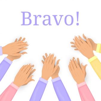 Aplaudindo as mãos humanas isoladas no fundo branco. aplausos, bravo. parabéns, parabéns, conceito de reconhecimento. ilustração. vários pares de mãos em uma camisa