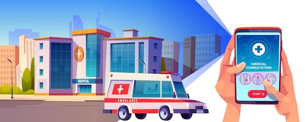 Aplicação de consulta médica on-line, serviço