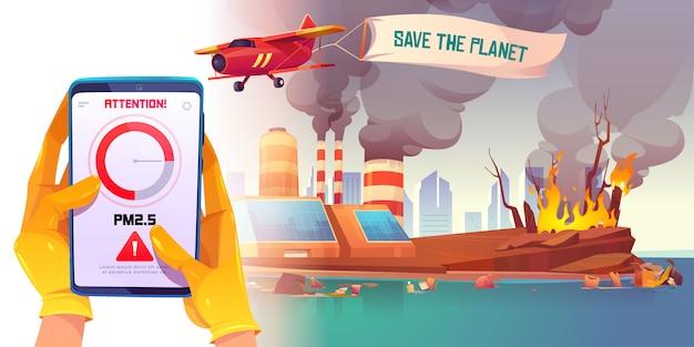 Aplicação de poluição do ar pm2.5 para smartphone