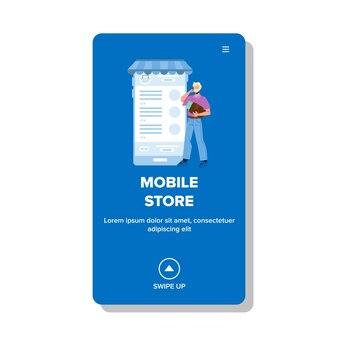 Aplicativo da loja móvel usando o vetor do cliente. aplicativo de serviço de internet da loja móvel para comprar e fazer pedidos de mercadorias, use o cliente jovem. tecnologia de compra de personagens web flat cartoon ilustração