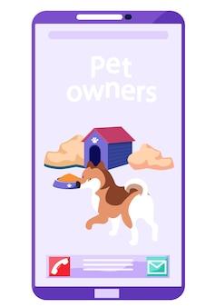 Aplicativo de celular para donos de animais de estimação para socializar, obter informações e compartilhar fotos de cães, gatos ou outros animais.