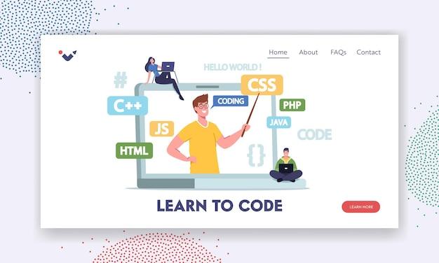 Aprenda a codificar o modelo da página de destino. estudo de desenvolvimento de software. o tutor explica aos alunos os cursos de programação em um laptop enorme. webinar de estudo de personagens minúsculos. ilustração em vetor desenho animado