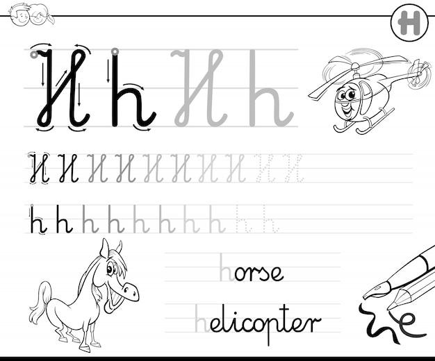 Aprenda a escrever a folha de notas da letra h para crianças