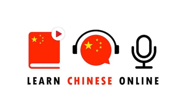 Aprenda chinês banner online. vídeo-curso, educação a distância, web seminário. vetor eps 10. isolado no fundo branco.