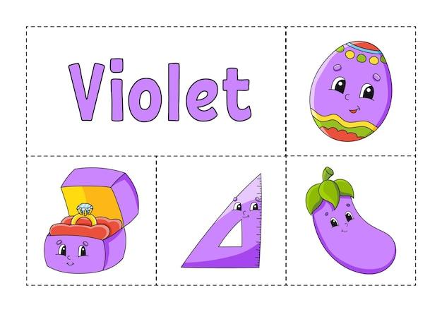 Aprendendo a cor violeta para crianças planilha de desenvolvimento de educação