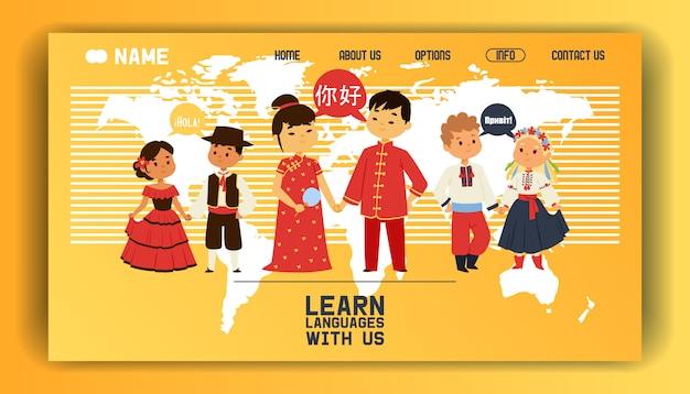 Aprendendo idiomas conhecimento de pessoas on-line estudando ilustrações de landing pages.