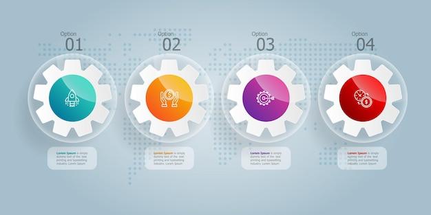 Apresentação do elemento infográfico horizontal das rodas de engrenagem com ícones de negócios 4 etapas de fundo de ilustração vetorial
