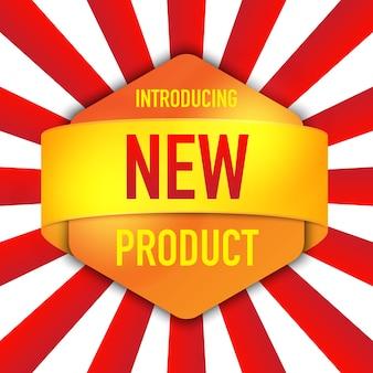 Apresentando novo design de plano de fundo do produto Vetor Premium