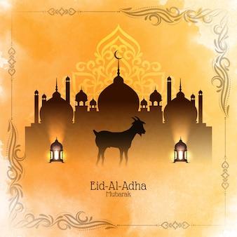 Aquarela amarela eid al adha mubarak festival islâmico mesquita fundo vector