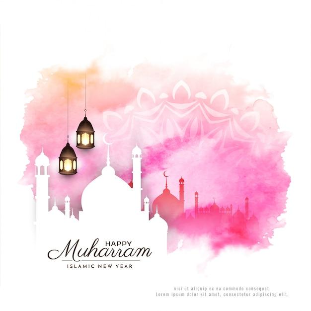 Aquarela colorida abstrata happy muharram