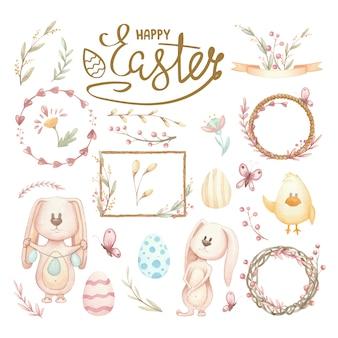 Aquarela conjunto de ilustrações para a páscoa ou primavera