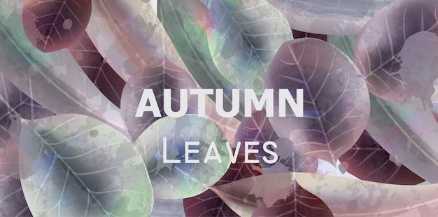Aquarela de fundo de folhas de outono