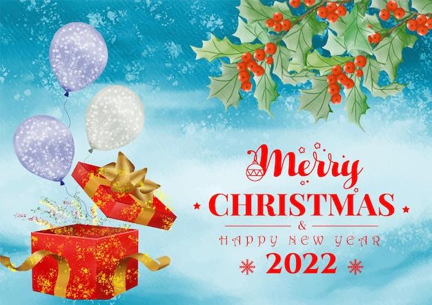 Aquarela de fundo de tema de natal e feliz ano novo com caixa de presente e balões