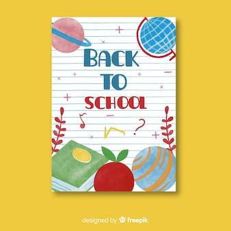 Aquarela de volta ao modelo de cartão de escola