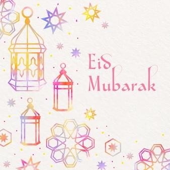 Aquarela eid mubarak com lanternas e estrelas