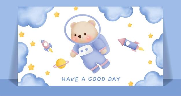 Aquarela fofo urso de pelúcia no cartão do céu.
