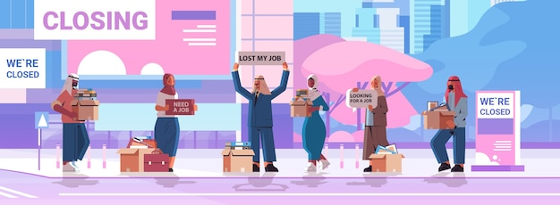 Árabe gerentes de hr holding estamos contratando junte-se a nós pôsteres vaga aberta recrutamento recursos humanos conceito paisagem urbana fundo horizontal ilustração vetorial de comprimento total